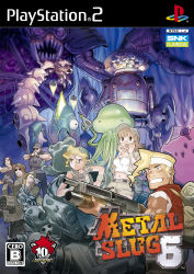 Metal_Slug_6_PS2_cover_thumb[5].jpg